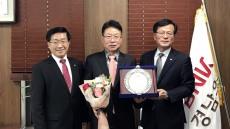 BNK경남은행, 진주시 우수중소기업인상에 '대석정밀 강점석 대표'