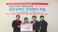 롯데정밀 샤롯데봉사단, 중증장애인에 가정용혈압기 전달