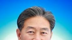 한완수 포항남부소방서장 취임