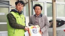 울릉청년단, 화환 대신 받은 쌀  이웃사랑 실천