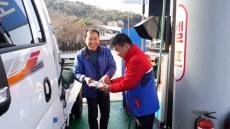도로공사 사천주유소, 달력·여행용 세트 '신년 사은행사'