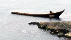울릉도 해상서 시신 4구 실린 北 소형선박 발견