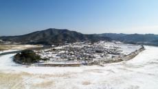 [포토뉴스]하얀 눈이 내려앉은 안동 하회마을