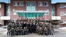 최재혁 경북전문대 총장 육군부사관학교 방문,학군부사관 격려