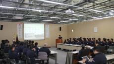 화성산업, 2018년도 경영전략회의 개최…올해 수주목표 '1조원'