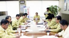 경북농협,'AI 청정경북 유지'에 선제적 차단방역 활동 집중