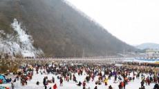 추위야 반갑다.안동 암산얼음축제 4년만에  열린다.