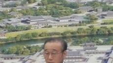 """최양식 경주시장 3선 도전 선언…불출마 번복 """"하자 있는 것처럼 곡해된 점 가슴 아팠다"""""""