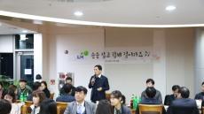 LH 대경본부, 정규직전환 직원 임용식 개최