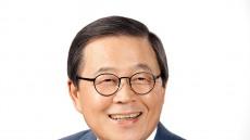남유진 구미시장, 25일 시장직 퇴임…경북도지사 선거 올인