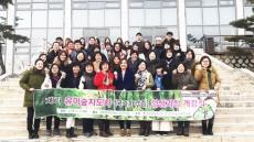 경북전문대학교 유아숲지도사 양성과정 운영 정착