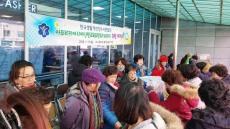 생활개선영주시연합회, 아프리카.아시아 난민 후원 바자회 개최