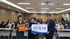 농협생명울산총국, 주말아카데미로 직원 역량 강화