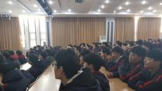 호산대, 중국 대학과 교류확대 나서