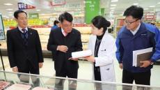 울산농협, 2월2일까지 설대비 식품안전 특별점검