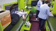 울산원예농협, 혹한속 헌혈캠페인 '훈훈'