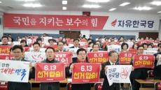 """김광림 의원 """"경북에서 지방선거 필승하자"""""""