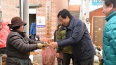 경산시, 설맞이 전통시장 장보기 행사 진행