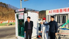 농협 울주군지부, AI방역 거점소독시설 방문·격려