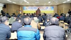 안동시, 임동수출단지농가 맞춤형교육....  수출경쟁력 강화