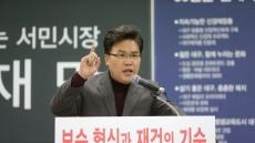 이재만 전 자유한국당 최고위원, 대구시장 출마선언