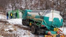 봉화군, 겨울가뭄 ·강추위 식수공급비상
