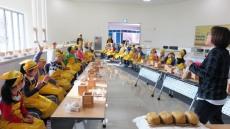 영주콩세계과학관서  '부석태 두부' 만들기 체험행사 12월까지 운영