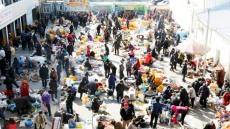 [포토뉴스]설 연휴 붐비는 재래시장