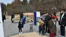 경북도관광공사, 설연휴 경주 보문관광단지 15만여명 방문