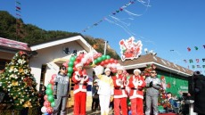 봉화 분천 한겨울 산타마을 10만명 방문, 성황리에 폐막