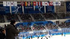 [포토뉴스]'우리는 하나다'…역사적 대장정 마무리 한 여자 아이스하키 남북 단일팀