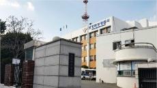 집단패싸움벌인 포항 조폭 23명 검거....주동자 7명 구속