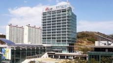 포항시, 권익위 고충민원처리 2년 연속 '최우수기관' 선정