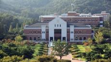 계명대 행소박물관, 문화 아카데미 수강생 모집