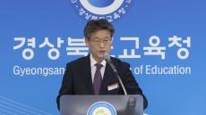 경북도교육청 과학직업과, 교육정책 설명회 개최