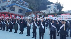 경북도의회, 일본 '죽도의 날' 폐기 촉구