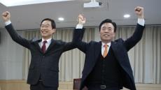 '임종식·권전탁' 경북도교육감 후보 단일화 합의
