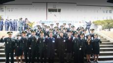 경북전문대학교 RNTC(부사관학군단) 2기 임관식 거행