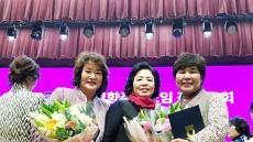 (사)고향주부모임 경북도지회 농협중앙회장 표창 수상