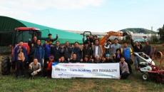 농협경주환경농업교육원, 귀농 Eco-Farm 과정 교육생 모집