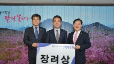 '달성군 관광홍보관' 내나라 여행박람회 장려상…3년 연속 수상