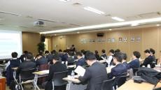 NH농협은행, '2018년 1/4분기 마무리 경영전략회의' 개최