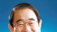 박명재 의원, 구)구룡포여중고 도서관 캠핑장 조성 사업 10억원등  특교세 37억원 확보