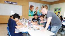 안동대 영어마을 1학기 정규프로그램 시작 ....글로벌 영어체험