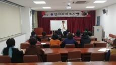 문경시농업기술센터, 농촌여성 전문기능교육 개강