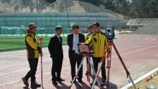 한국국토정보공사 대구경북본부, 지적측량의뢰 해결 위해 휴일근무 추진