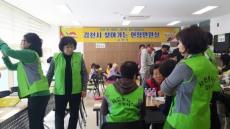 김천시 찾아가는 현장민원실 운영 호응