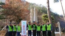 울진산림항공관리소 청량산 도립공원서 환경정화 활동
