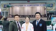 포항시청 유도 간판 김잔디, 2018 국가대표 선발전 우승