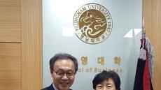 영남대 경영대학, 사회적경제 활성화 앞장